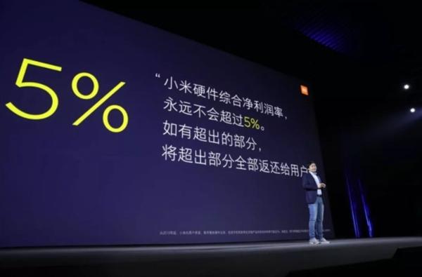 荣耀总裁赵明:硬件综合净利润率能达到5%的凤毛麟角