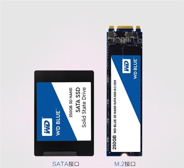 良心!西数蓝盘SSD升级为5年质保:老款也有效