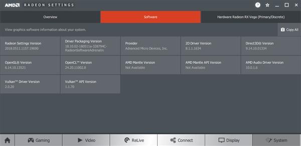 AMD新显卡驱动发布:明里支持锐龙APU 暗中支持独显
