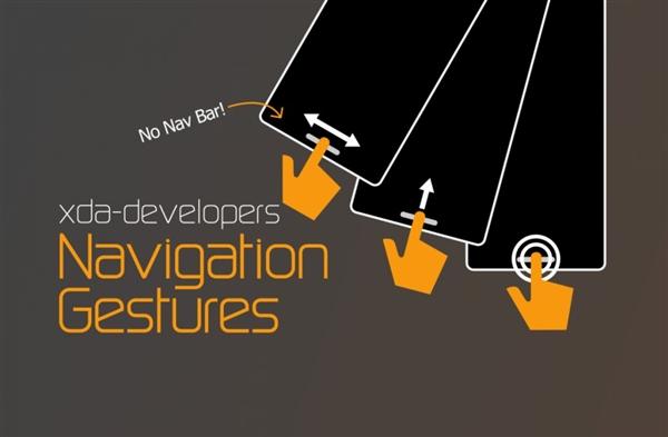 XDA出品!安卓最好用的全面屏手势APP发布:无需ROOT
