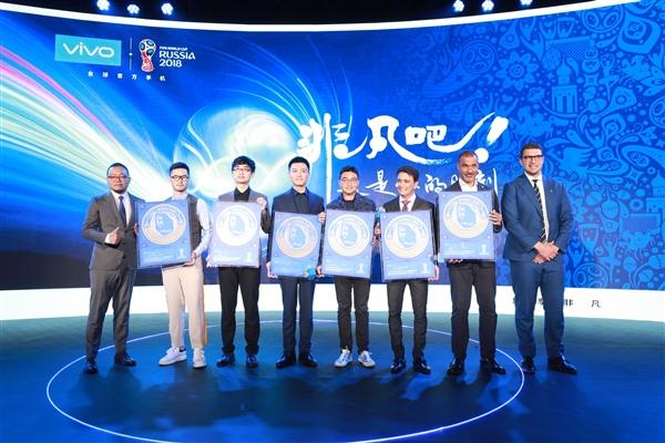 3698元!一图看懂vivo X21 FIFA世界杯非凡版:红蓝绝配