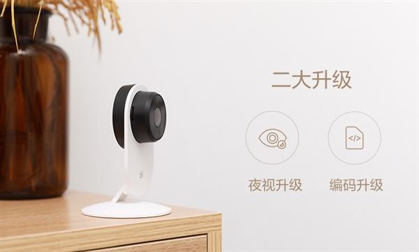小蚁智能摄像机Y3发布:149元/1080p/AI语音