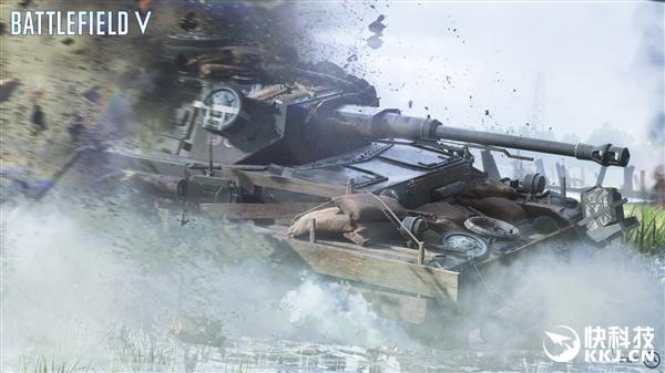 《战地5》武器及载具