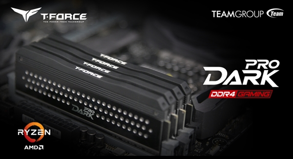 十铨推AMD锐龙2专用电竞内存:16GB DDR4-3466