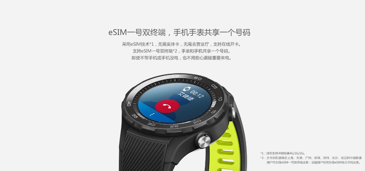 На watch 2 установлена операционная система, одинаково легко работающая с ios, кроме откровенно устаревших моделей apple.