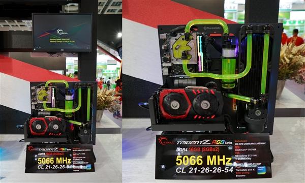 芝奇展示六大极速内存:5066MHz高频玩似的