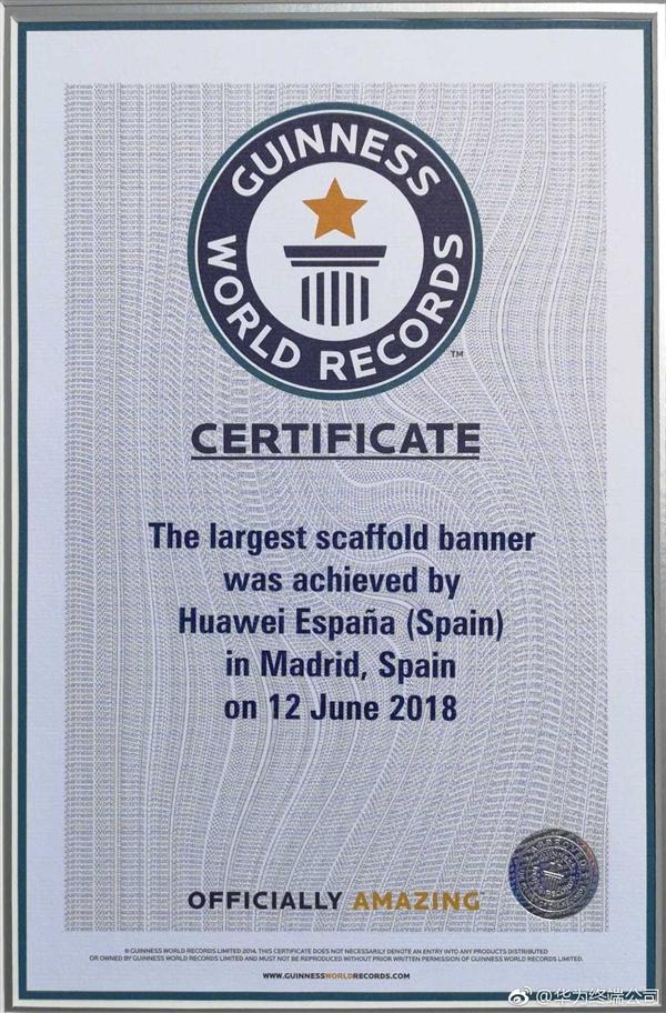 5673平方米:华为P20 Pro西班牙户外广告创吉尼斯纪录
