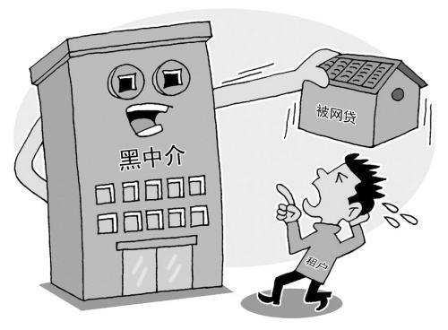 """毕业季找房""""隐形条款""""知多少?腾讯手机管家为你揭秘租房""""潜规则"""""""