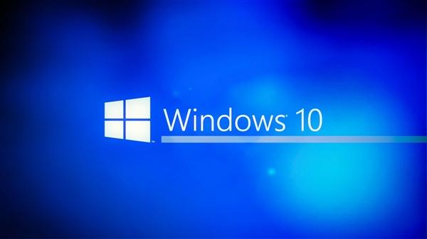 微软敦促Win7用户升级Win10:2020年停止支持