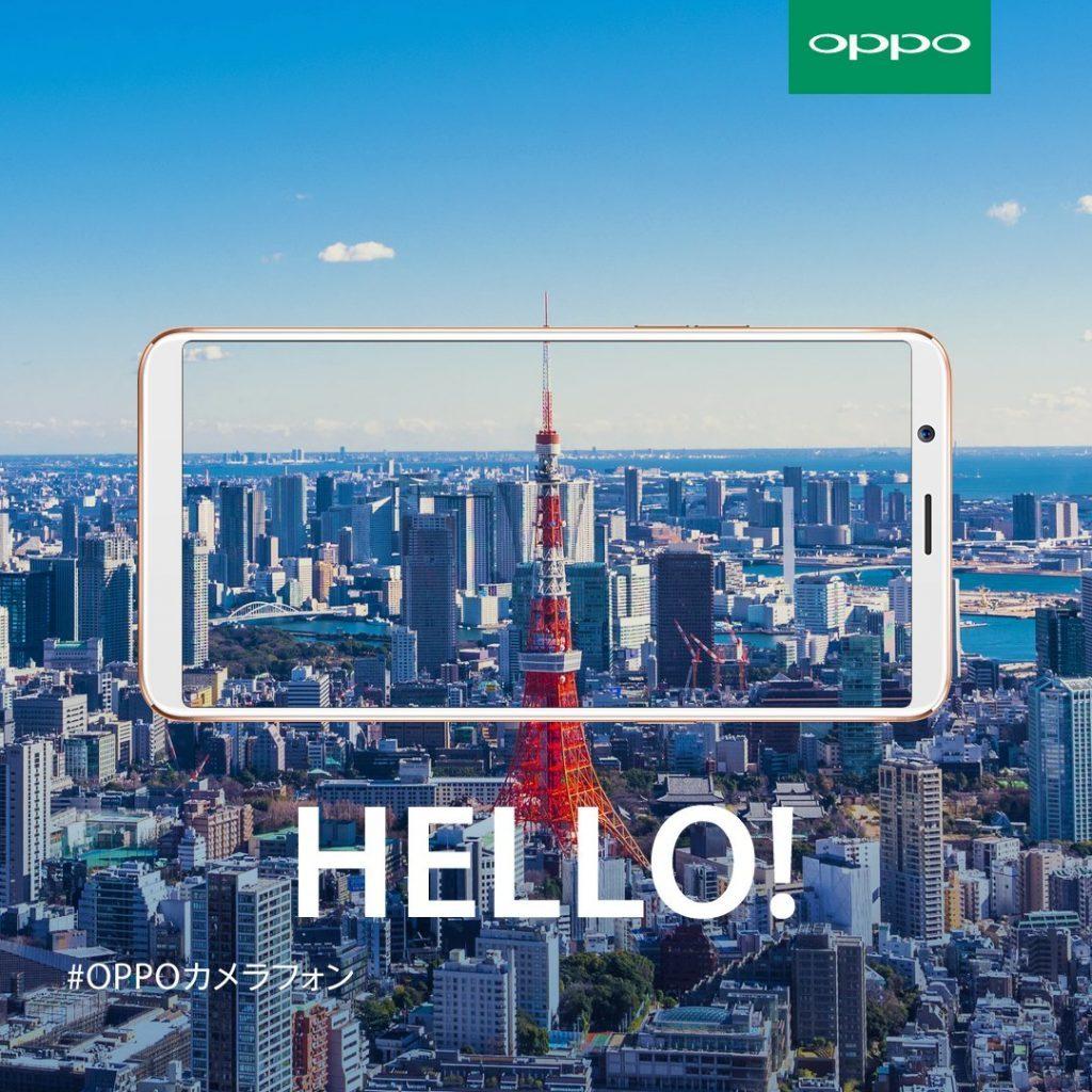 确认了,OPPO 将进军日本、欧洲市场