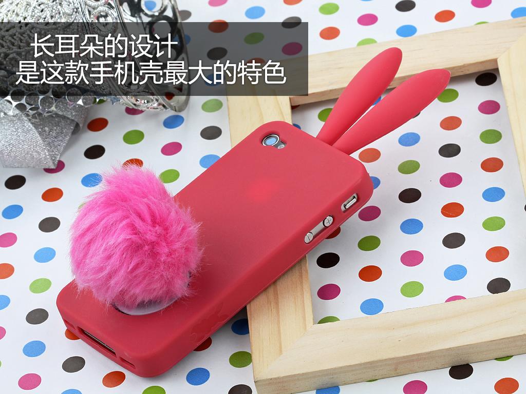 可爱动物造型手机壳 一样玩转iphone4