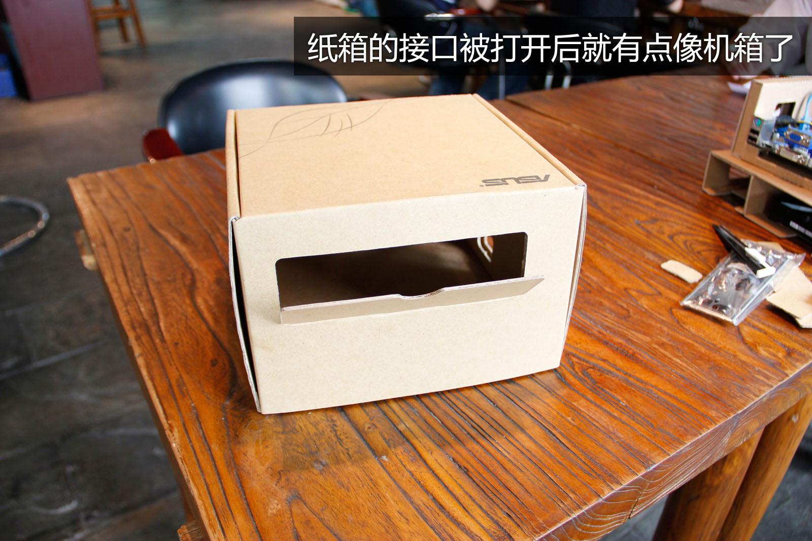 如何diy纸盒制作小动物方法图解便可完成作品:纸箱或纸盒(约可放杂志