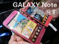 GALAXY Note粉色版图赏