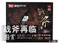 入门FM2平台利器七彩虹战斧C.A55主板