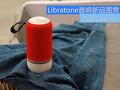 Libratone全新Zipp/Zipp mini实拍图赏
