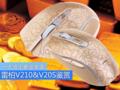 时尚金色 雷柏V210&V20S游戏鼠标鉴赏
