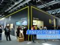 P&E2017尼康展台 全新DX单反D7500成最大主角