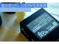绝美中国风!鑫谷昆仑KL-1080W电源美图欣赏