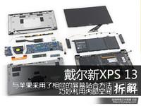 ��խ��������֫�� ������¿�XPS 13