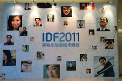 IDF2011:前瞻日展馆门前惊现变形金刚