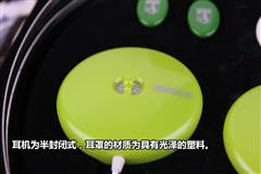 耳机也玩DIY?宾果自由耳机i330美图