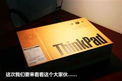 泡泡首曝!ThinkPad大黑W520独家开箱