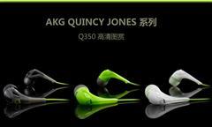 今夏最艳丽的耳机!AKG Q350高清图赏