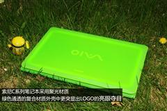 史上最绿炫光魅幻 索尼C系本高清图赏