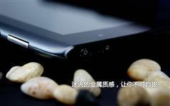 什么叫性价比!宏碁A500高清美图评测