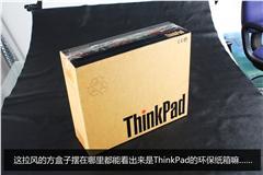 i7+IPS屏!ThinkPad小黑X220全国首曝