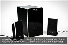 华丽外观+高性价比 多彩X508音箱评测