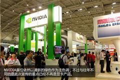 台北电脑展:Tegra平板设备大放异彩