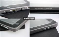 7吋平板触底价格 音悦汇W10 V2.0开箱