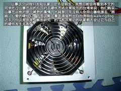 台湾网友也爱买山寨? 劣质电源遭围观