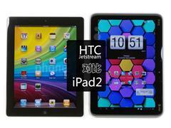 一场巅峰对决 HTCJetstream挑战iPad2