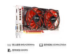 超耐久2X散热技术!HD6790白金版赏析
