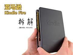 揭秘iPad2杀手 亚马逊KindleFire拆解