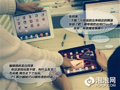 自制ipa软件包!分享你的越狱应用软件