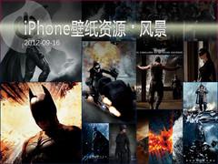 黑暗英雄再来袭 iPhone蝙蝠侠壁纸集