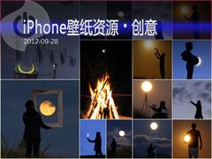 关于月亮的创意 iPhone月亮摄影壁纸集