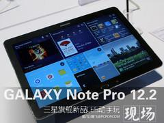 CES动手玩!三星GALAXY Note Pro12.2