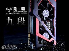 无尽淬炼·刚毅!iGame 980九段图赏