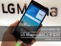 目标中端用户群 LG Magna真机上手实拍
