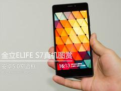 安卓5.0窄边框 金立ELIFE S7真机图赏