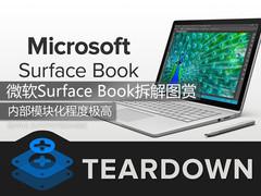 没有螺丝怎么办?Surface Book暴力拆解
