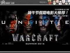 编辑部的故事 端午节假期电影大推荐!