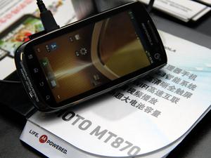 TD 3G首款双核智能机 MOTO MT870图赏