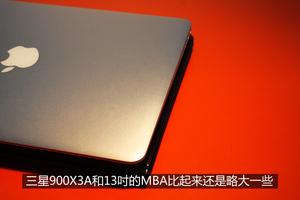 全球最轻薄笔记本!三星900X3A美图赏
