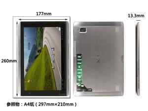 超便宜安卓3.0平板 宏�A500到站图赏