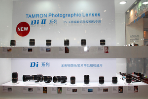 2011 P&E腾龙展示旗下最新款各种镜头